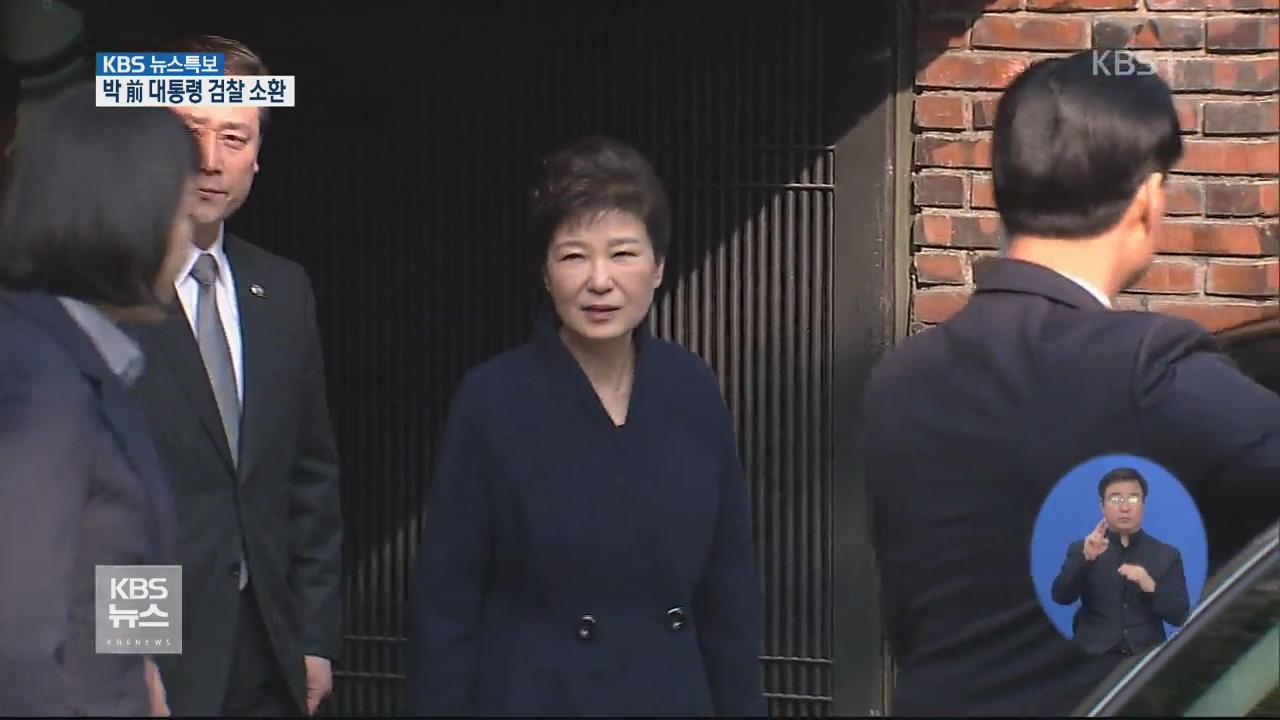 박근혜 前 대통령 검찰 소환 [07시 50분 뉴스특보] ②