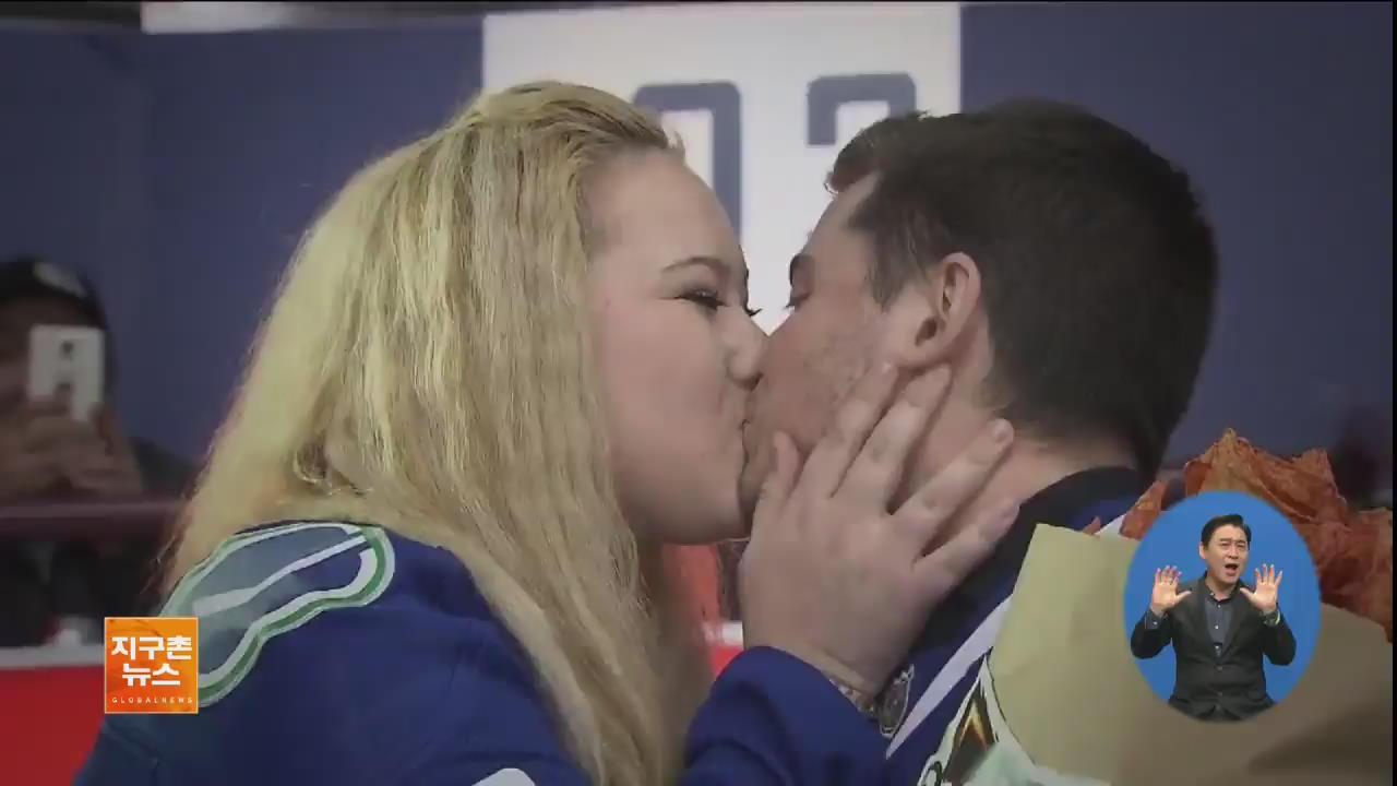 [지구촌 화제 영상] 하키 경기장서 '과자 꽃' 들고 청혼