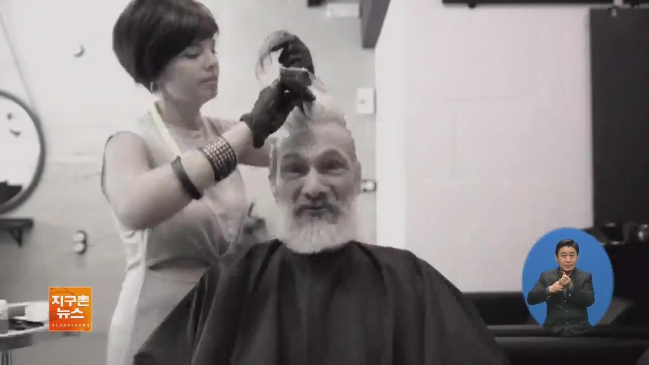 [지구촌 화제 영상] 25년 노숙자의 '기적 같은' 변신