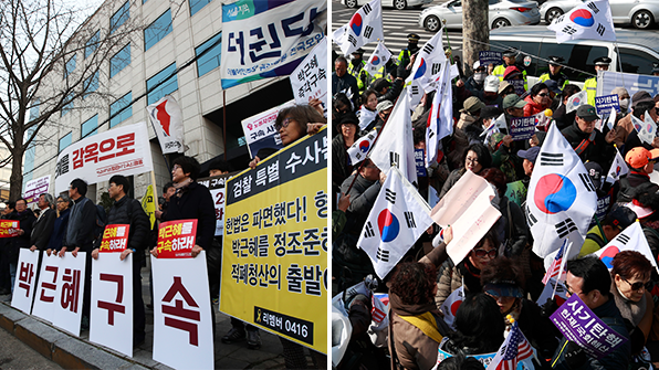 '구속 촉구' VS '탄핵 무효' 나란히 집회 열려