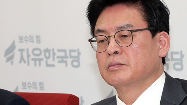 """한국당 """"검찰, 법과 원칙에 따라 실체적 진실 규명해야"""""""