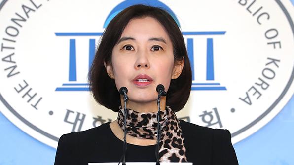 """민주당 """"박 전 대통령, 반성·사과 없었다…엄정한 수사"""""""