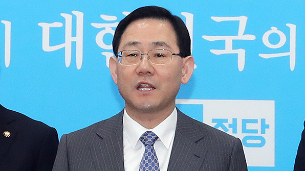 """바른정당 """"박 전 대통령, 모든 것을 소상히 밝힐 것을 기대"""""""