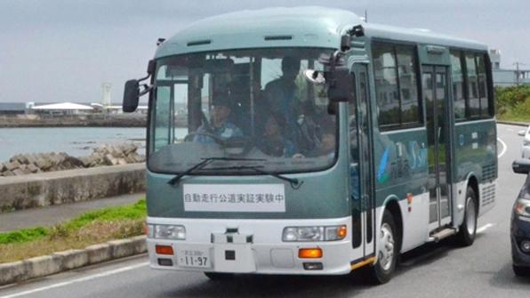 日 20인승 공공자율주행버스 실험 오키나와서 개시