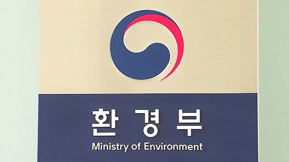 환경부, 날림먼지 건설공사장 점검…533곳 적발