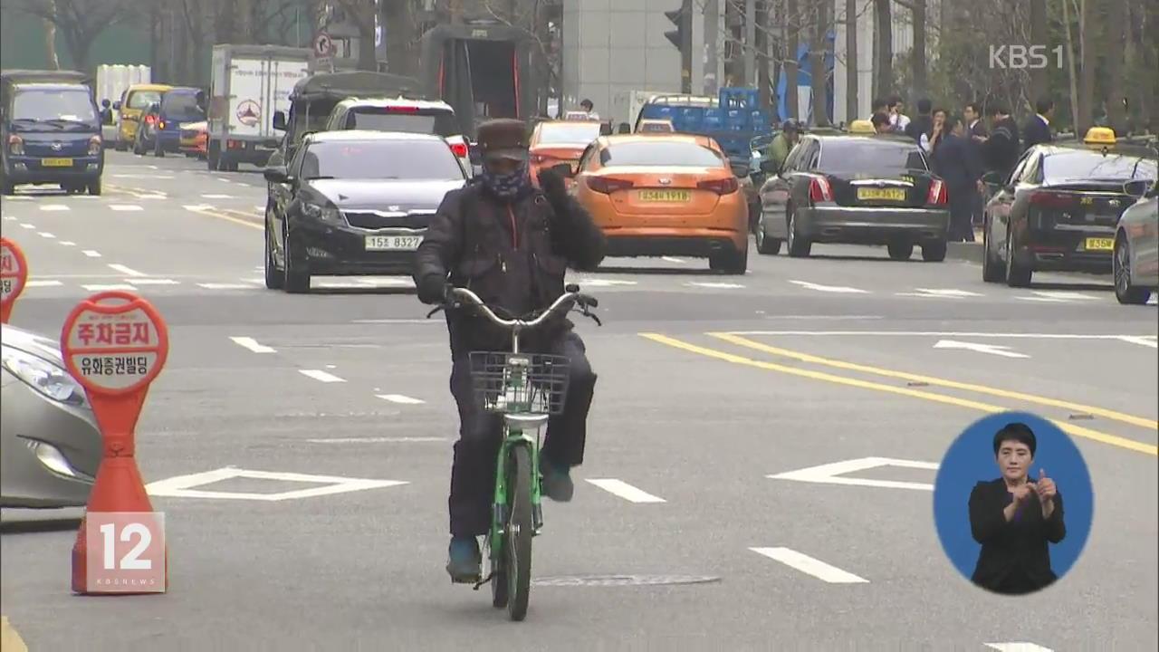 자전거 출퇴근 시대…안전은 '아찔'