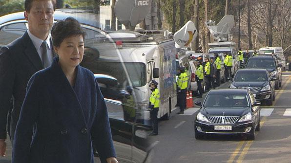 [영상] 박 전 대통령, 검찰가는 길 '3분 요약'