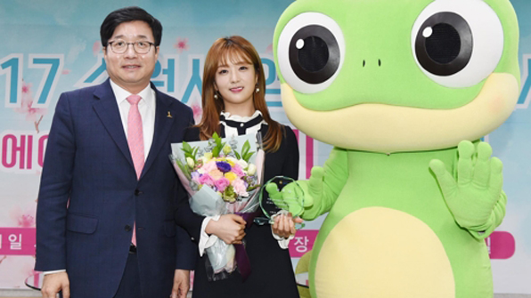 수원시 영상홍보대사에 '토박이' 에이핑크 윤보미