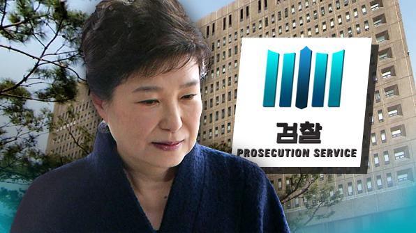 박 전 대통령 점심 메뉴는 '김밥·초밥·샌드위치' 도시락