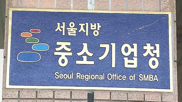 사드·청탁금지법 피해 소상공인에 1천억 보증 지원
