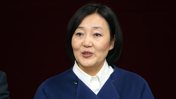 '선거법 위반' 박영선 의원 벌금 70만원…의원직 유지