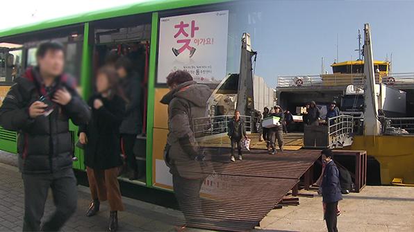 국민 4명 중 1명 교통약자…여객선·버스정류장 이용 불편
