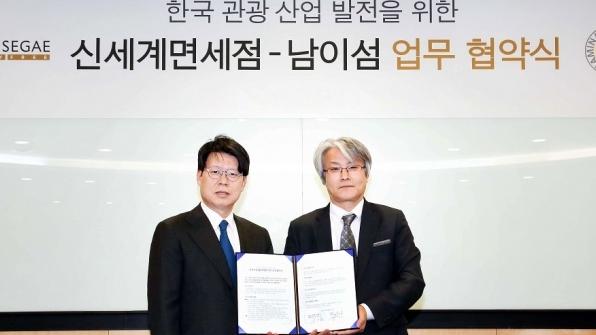 면세점, 동남아·무슬림 관광객 유치 확대