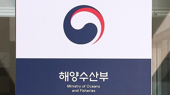 해수부, '안산 대부도 갯벌' 습지보호지역 지정