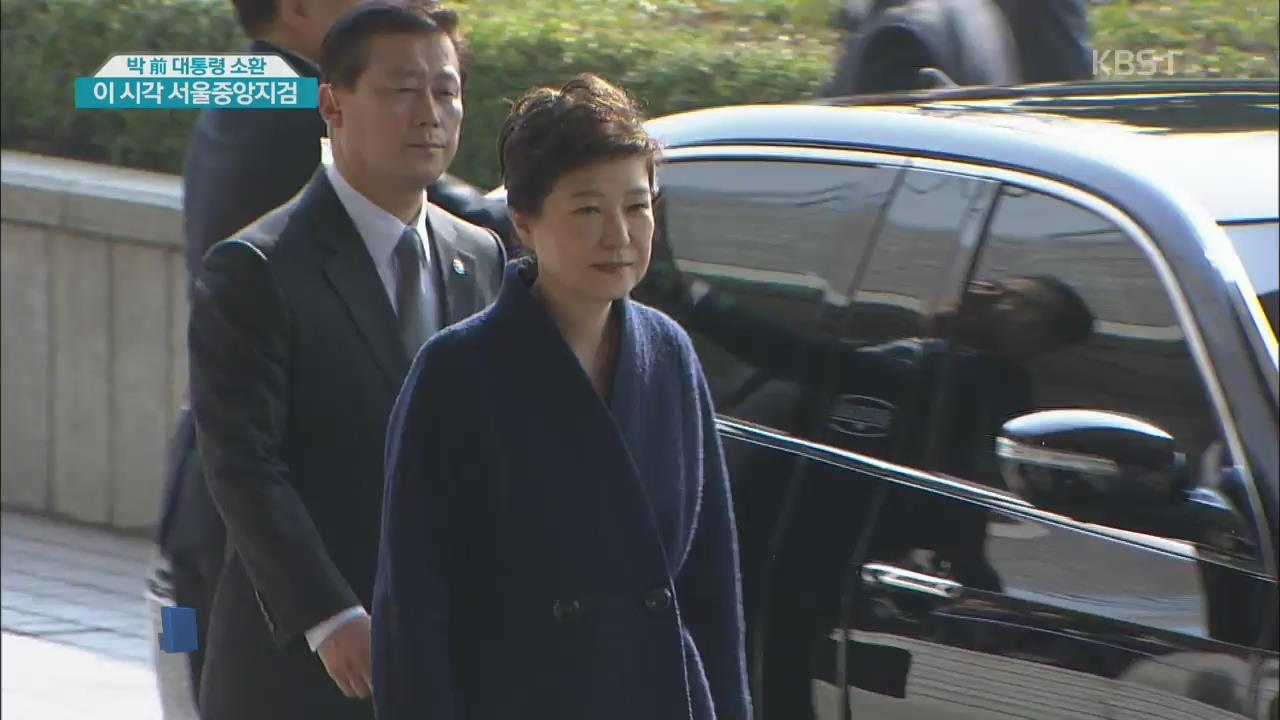 이 시각 서울중앙지검…박 전 대통령, 오후 조사 재개