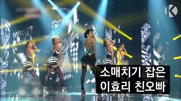 [라인뉴스] 이효리 친오빠, 소매치기 붙잡아…경찰, 감사장 수여