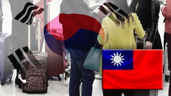 타이완, 사드갈등에 中피하는 韓관광객 유치에 총력
