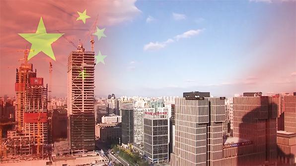 """베이징 등 中 대도시들 부동산 규제 강화…""""다주택 매수 제한"""""""