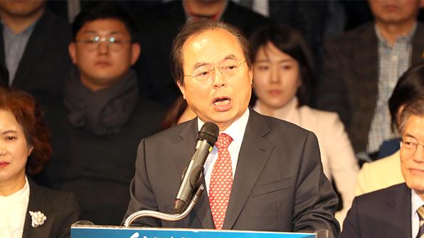 """바른정당, 문재인 측 '부산 대통령' 발언에 """"지역감정 망언"""""""