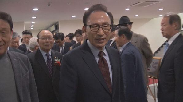 [영상] MB에게 '박 전 대통령의 검찰 출석' 물었더니