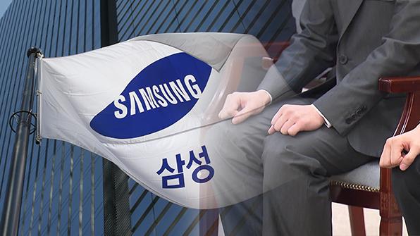 삼성 공채 원서접수 '전산오류'…마감 하루 연장