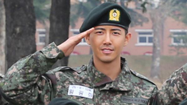 [K스타] '종이인형' 광희, 늠름한 훈련병 사진 공개