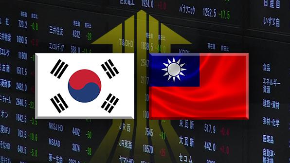 아시아 증시, 한국 6년·타이완 2년 만에 최고