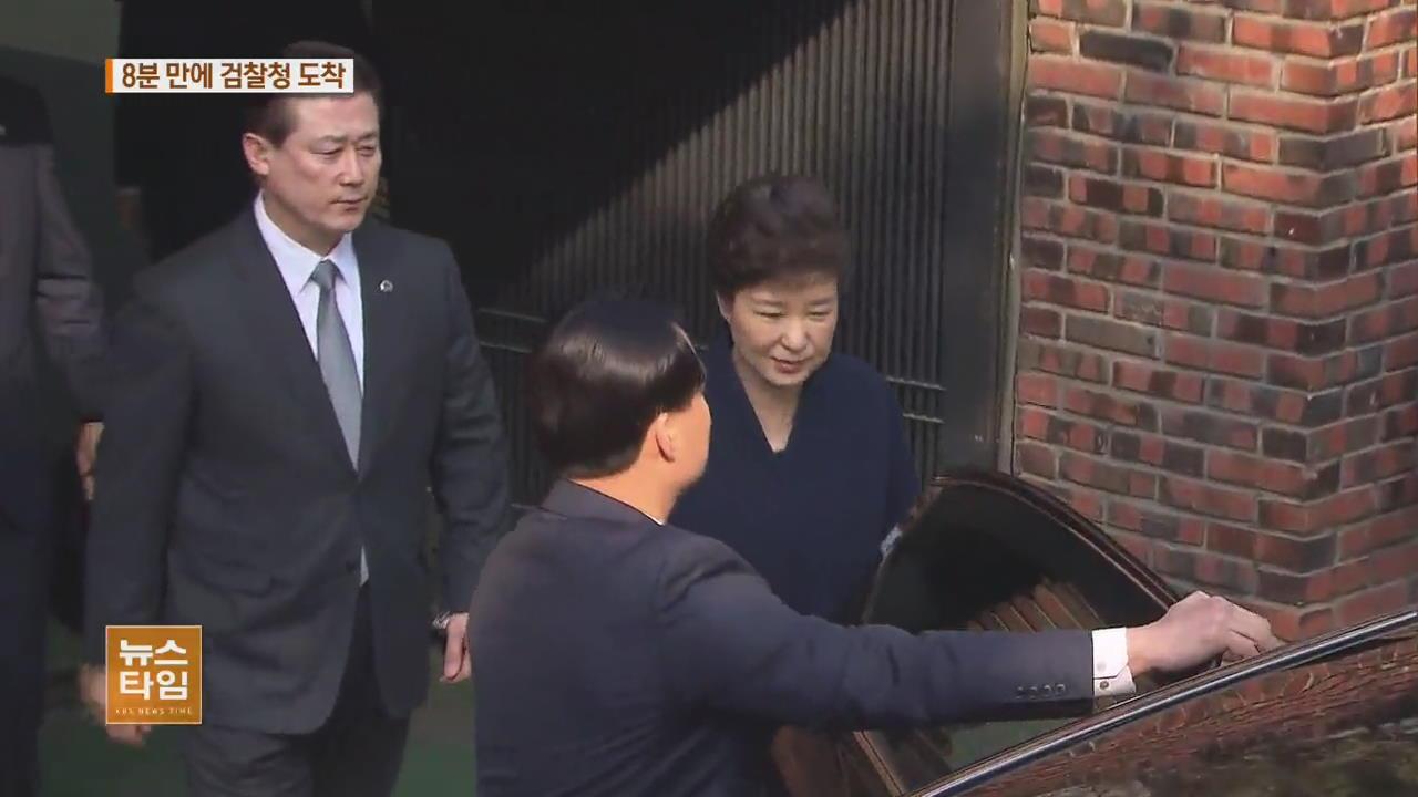 박근혜 전 대통령 검찰 출석…삼성동에서 검찰청까지