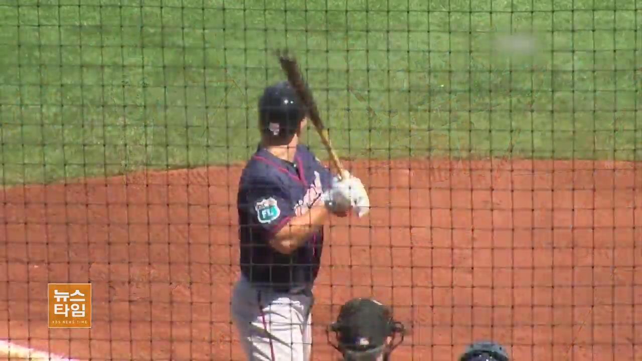 박병호, 시범경기 4호 홈런…타율 0.394