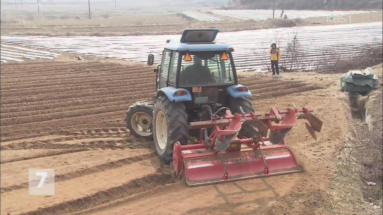 """""""농사일 대신해요""""…농작업 대행서비스 호응"""