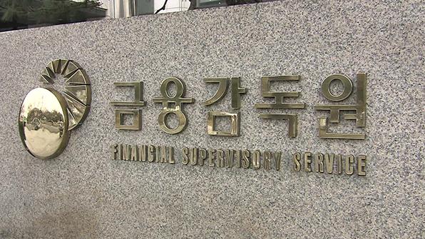 금감원, '손실 늑장반영' 한진중공업 감리 착수