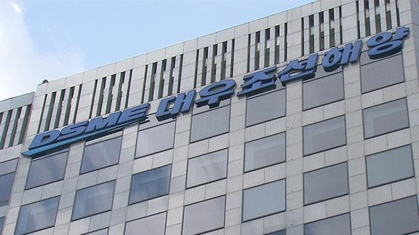 """대우조선 """"파산시 경제적 피해 규모 총 58조원 달해"""""""