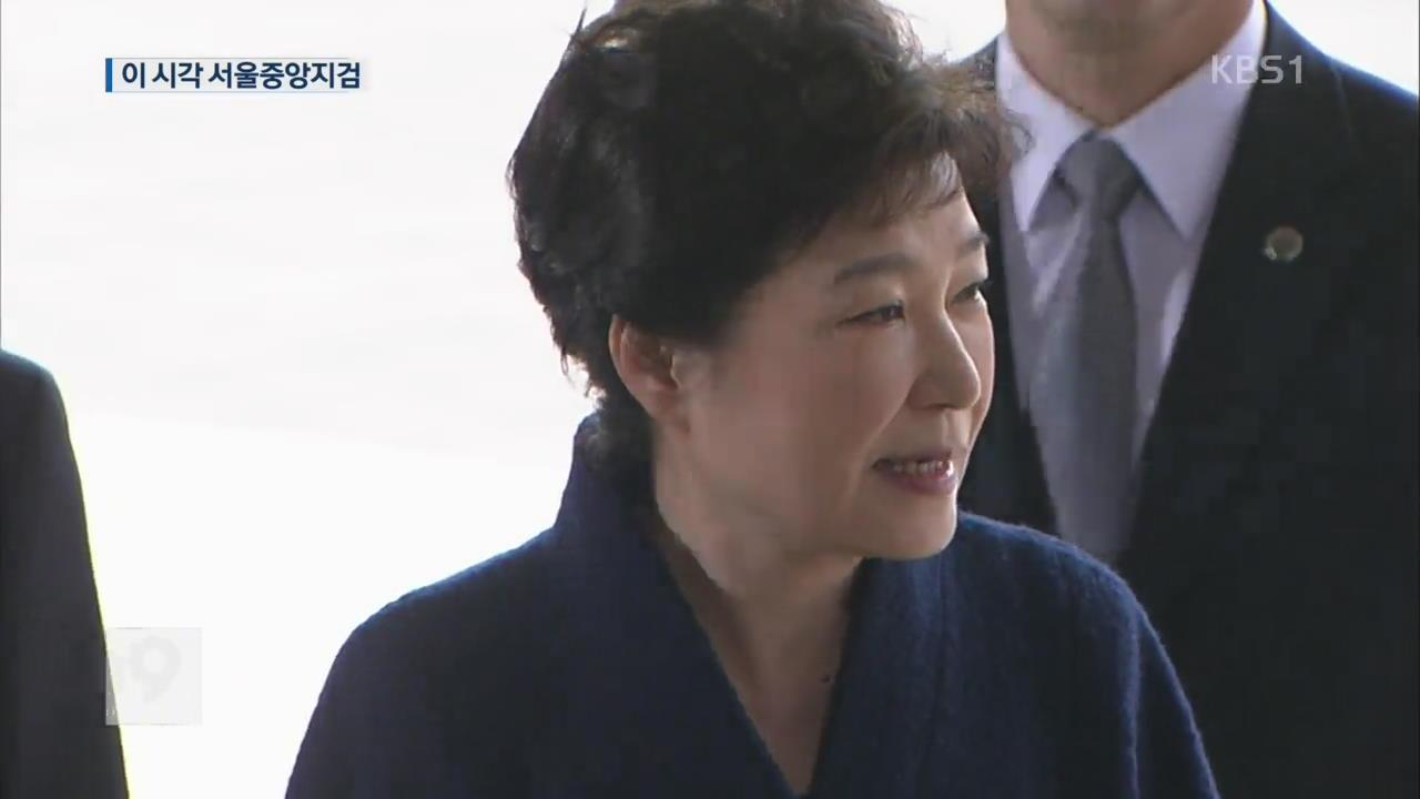 이 시각 서울중앙지검…12시간 가까이 조사
