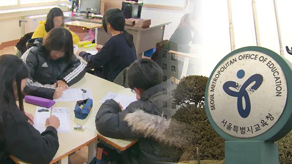 서울교육청, 교사 대상 토론학교 운영