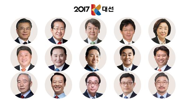 대선⑤ 한눈에 보는 대선 후보 15인 면면