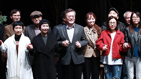 문재인 선대위, 문화예술위원회 발족