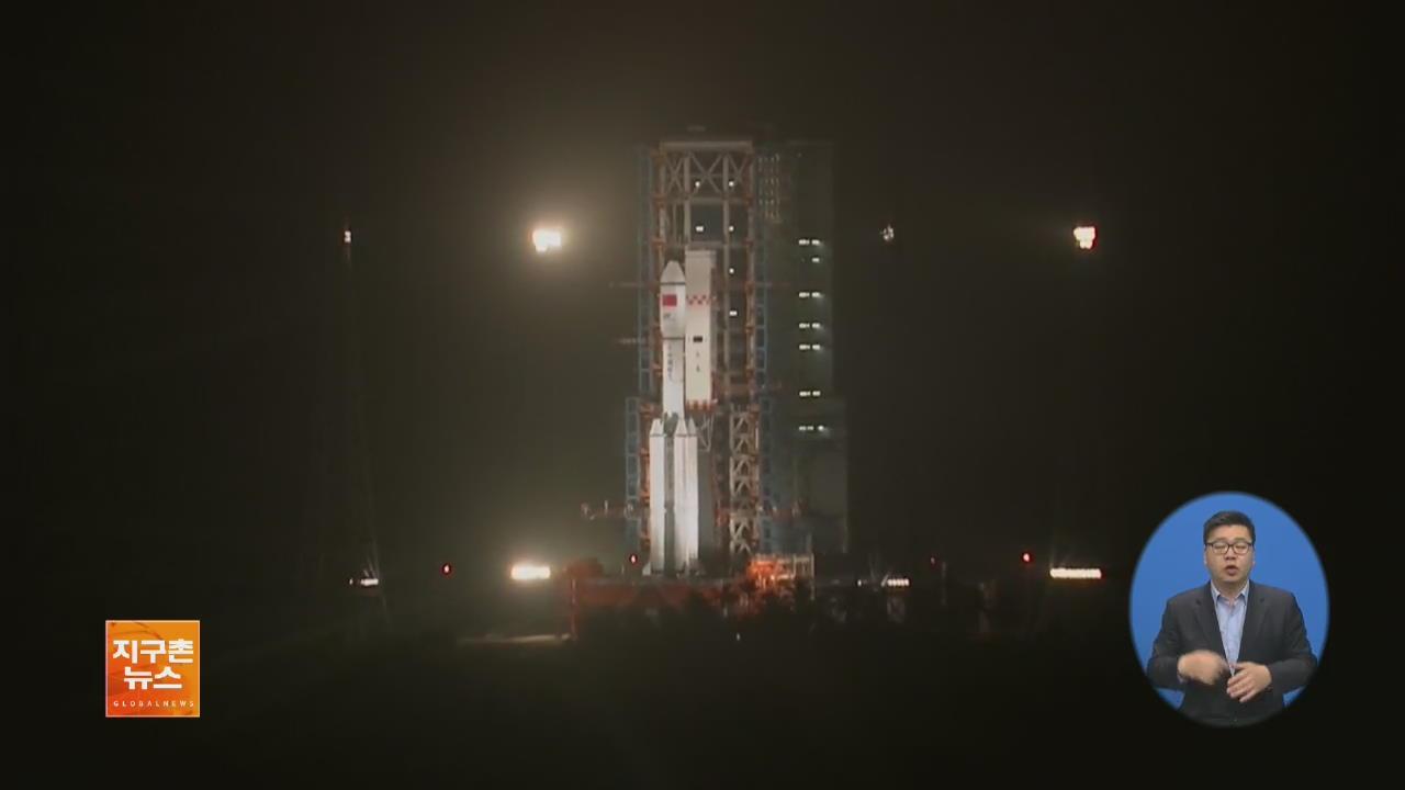 中 최초 화물우주선 톈저우 1호 발사 성공