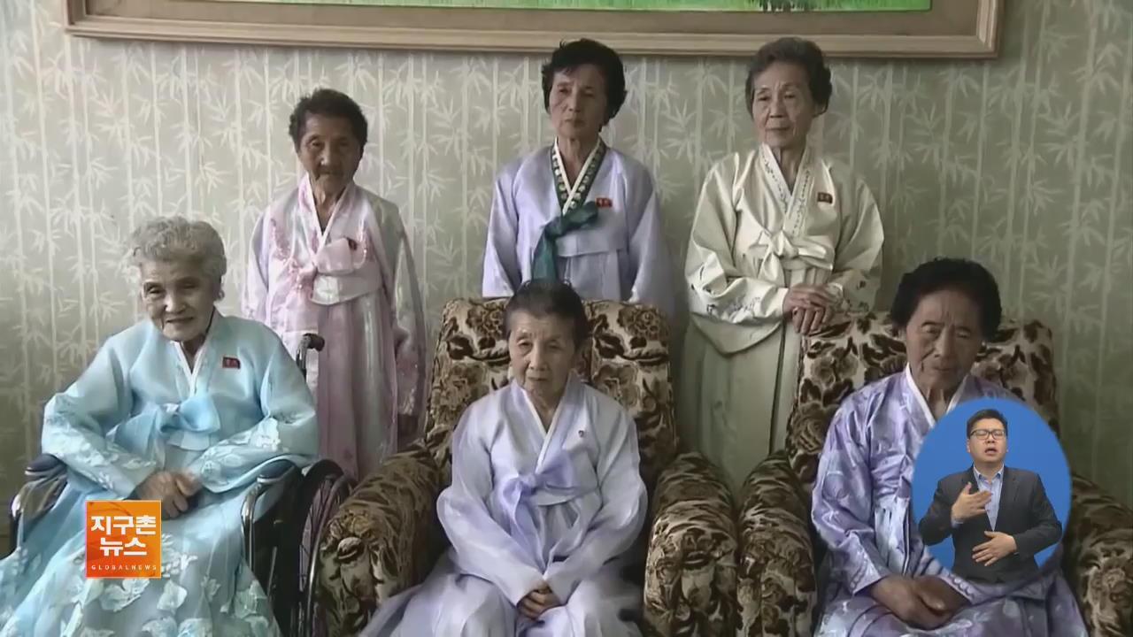北 재일동포 북송 일본인 처 단체 공개
