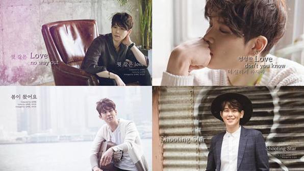 장한별의 싱글 '뭣 같은 LOVE'