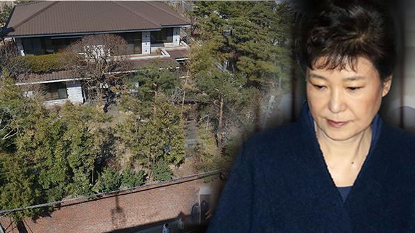 박 전 대통령, 삼성동 자택 매각