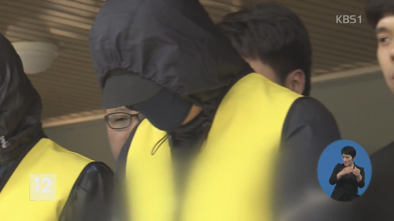 '섬 여교사 성폭행' 항소심 감형…비난 봇물