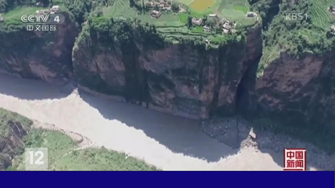 中 윈난성 오지 마을에 다리 건설