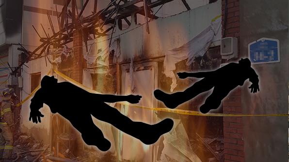 연천 식당 화재…2명 숨져