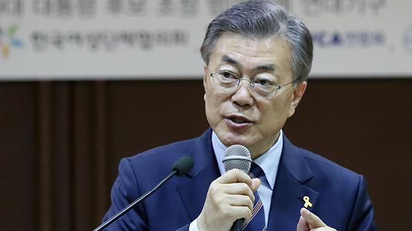 """문재인 """"집권하면 임기 내 남녀 동수 내각 실현"""""""