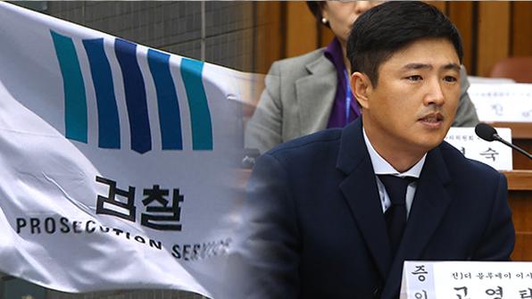 검찰, 고영태 구속기간 연장…다음 달 초 기소 전망