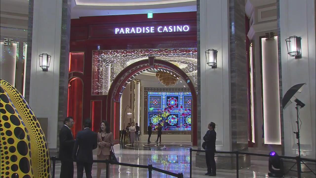 Paradise City Resort