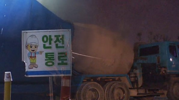 """""""안전망 설치 미비""""…삼표 성수 공장장 검찰 송치"""