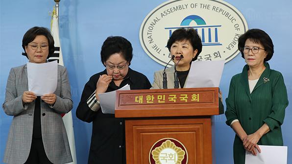 바른정당 전·현직 여성의원들, '성폭행 모의' 홍준표 사퇴해야