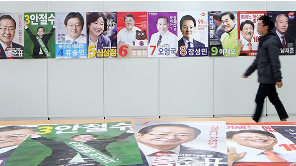 대선후보 진영 방송연설 총 109회…지난 대선보다 20회 ↑
