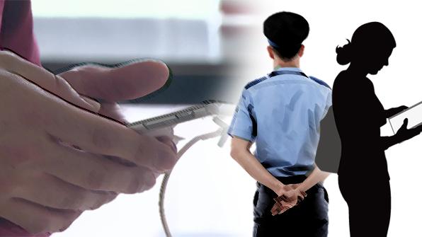 현직 경찰, 휴대전화 채팅앱 통해 성매수한 혐의로 입건